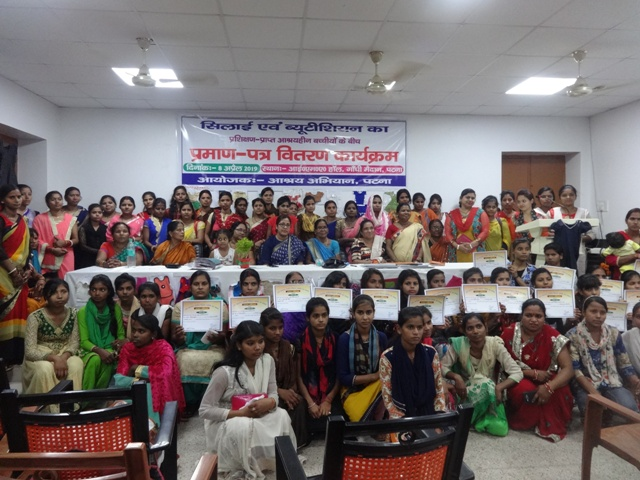 Distribution of sewing certificates